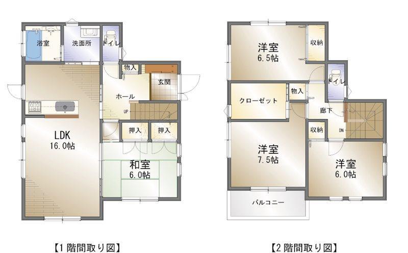 長岩町(多喜浜駅) 1780万円