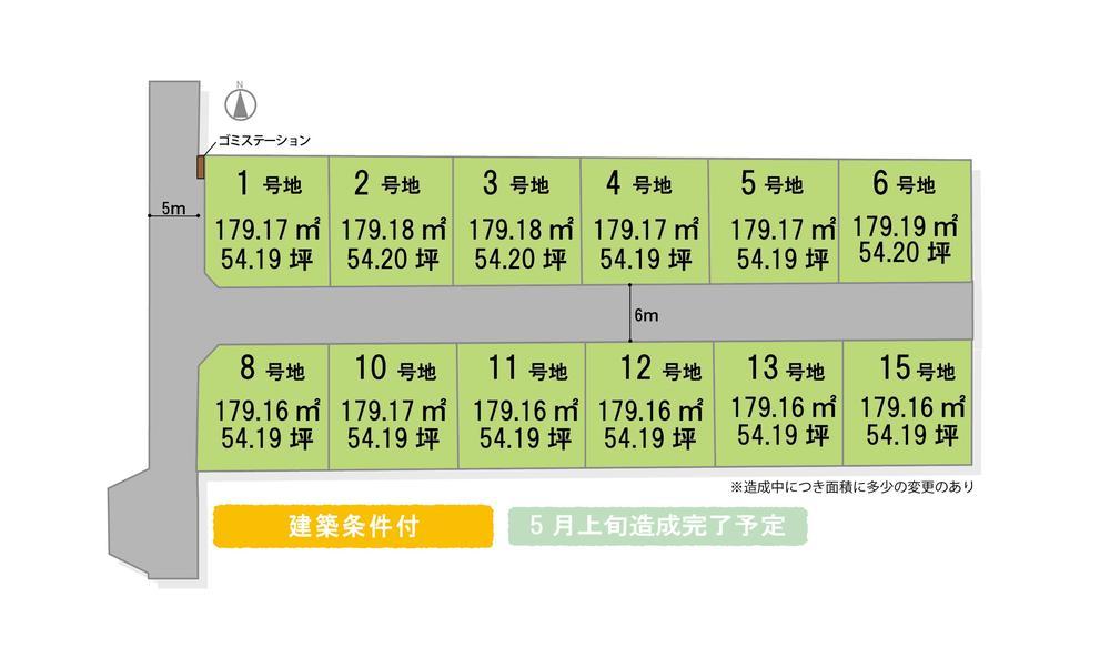 木太町(木太町駅) 1246万円・1300万円