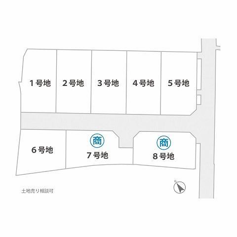 古川町(本山駅) 511万2000円~671万8000円