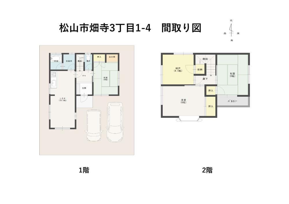 畑寺3(北久米駅) 1400万円