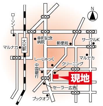 寄島町(里庄駅) 716万円