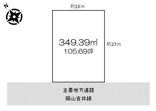 下市(瀬戸駅) 2114万円