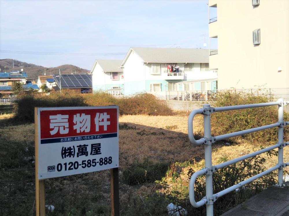 雄町(東岡山駅) 8500万円
