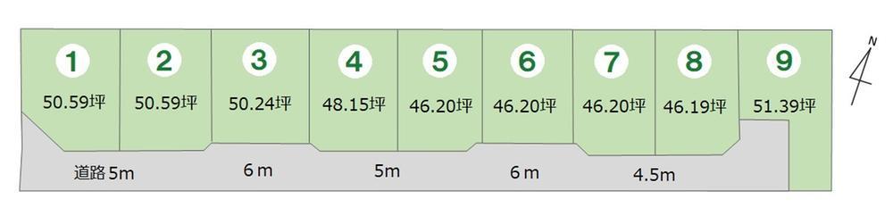 上東(中庄駅) 1607万4000円~1811万1000円