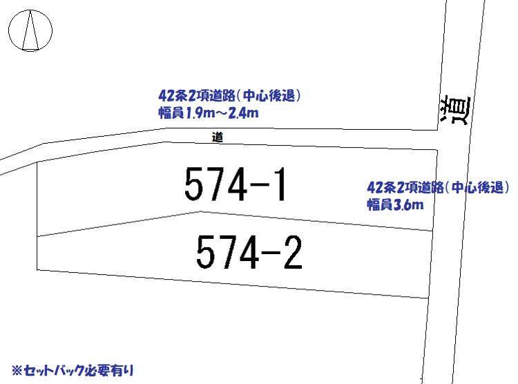 玉島2(新倉敷駅) 580万円