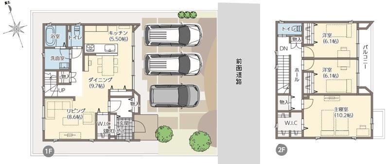 福山市東川口ウィンザーテラス 分譲住宅
