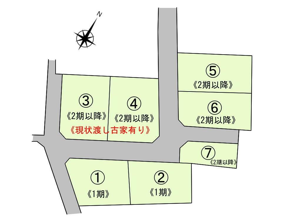 中原(総社駅) 984万2000円~1055万円