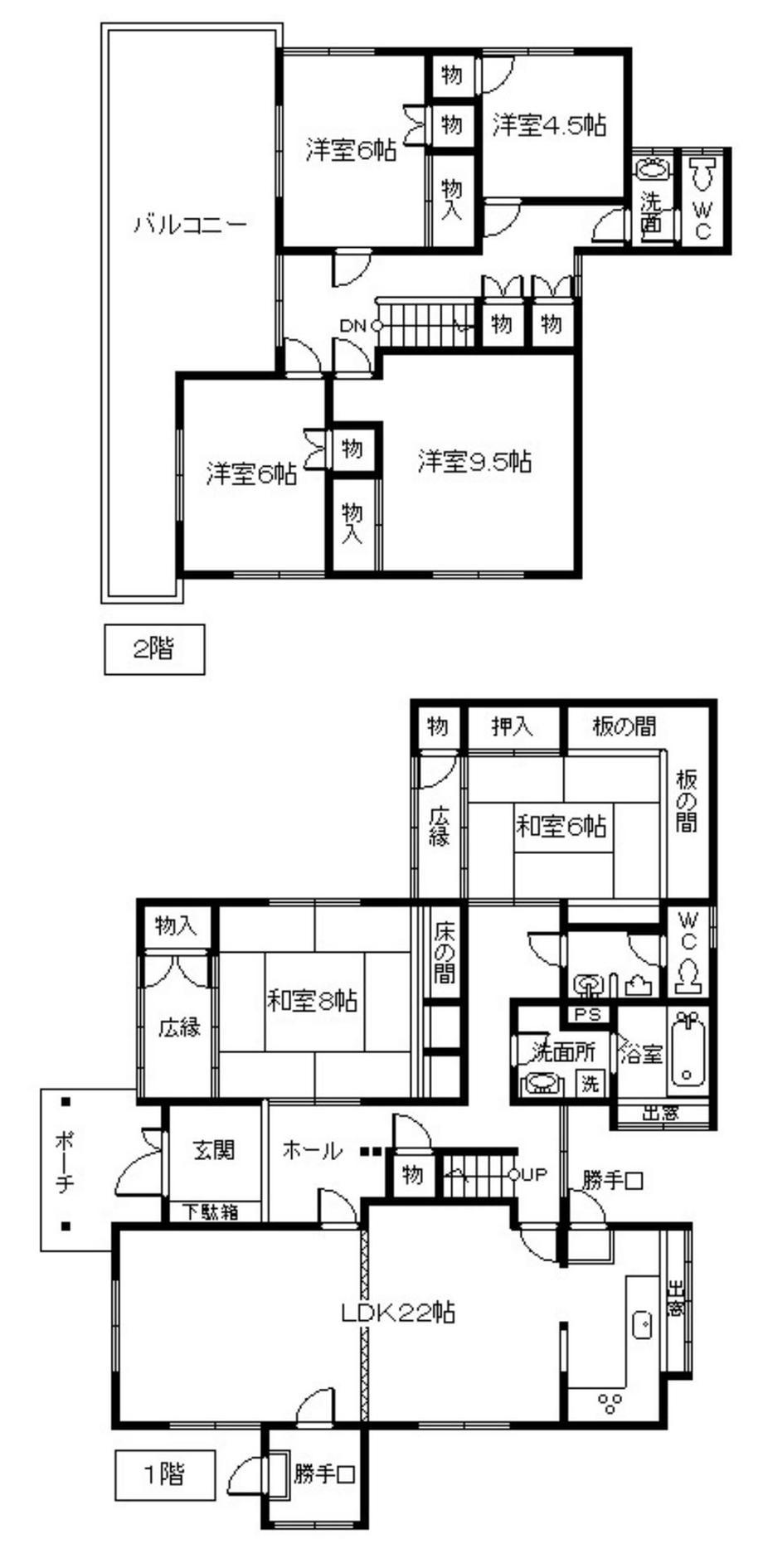 梶栗町4(梶栗郷台地駅) 2480万円