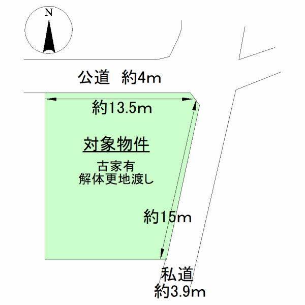 八王寺町(球場前駅) 1202万円