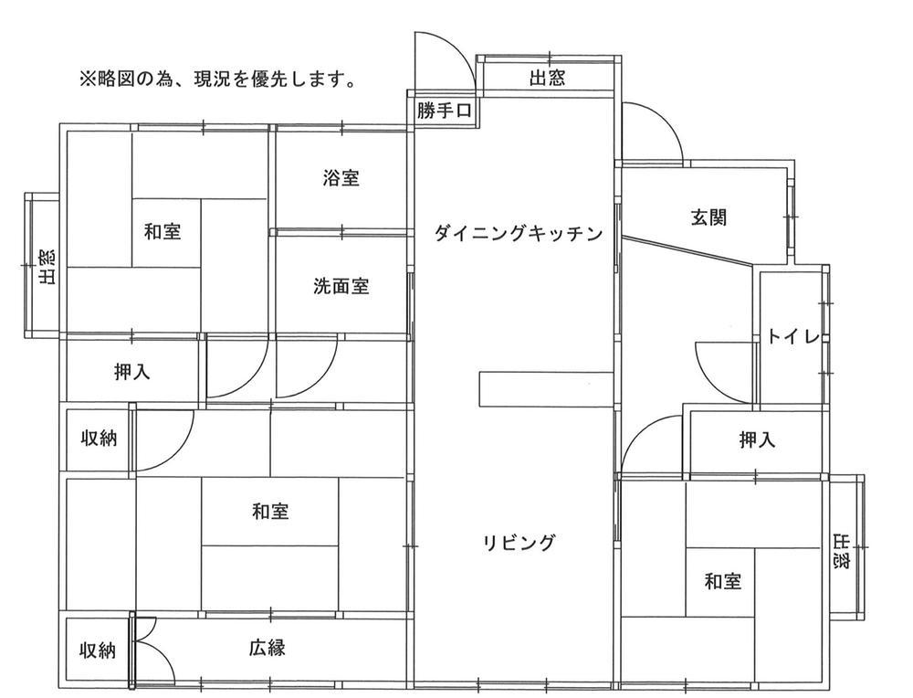 宮野上(宮野駅) 750万円