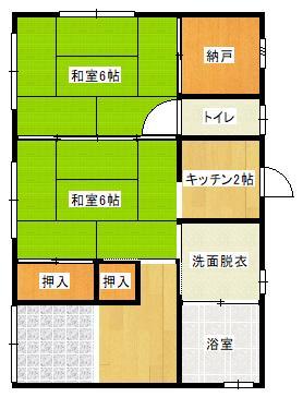 共和台(宇部駅) 980万円
