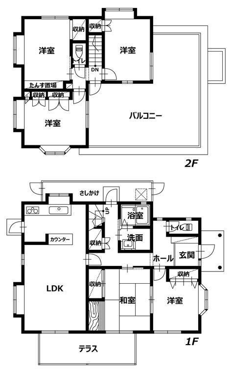 東陽4(周防久保駅) 1680万円
