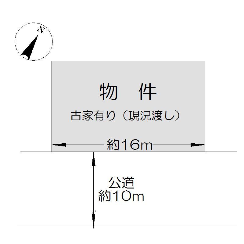 東片上(西片上駅) 600万円