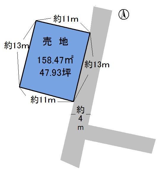 日ノ出町 830万円