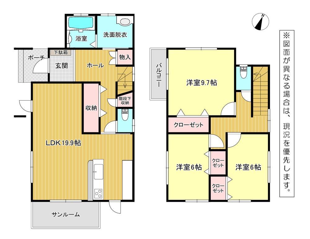 南泉2(今川河童駅) 1760万円