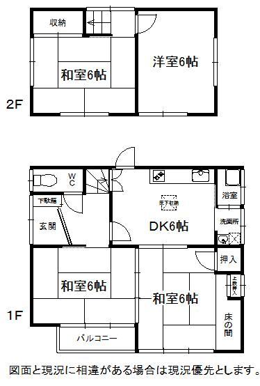 小文字1(小倉駅) 480万円