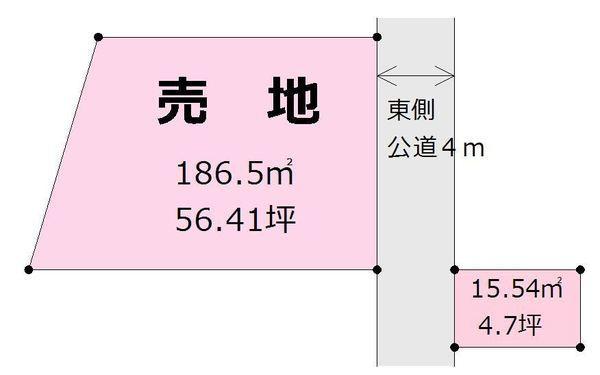 大字北俣 400万円