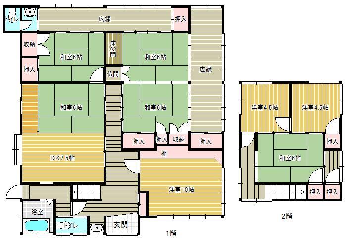 春日台3(三ヶ森駅) 1280万円