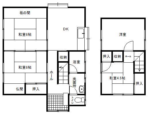 寺内5(門司駅) 380万円
