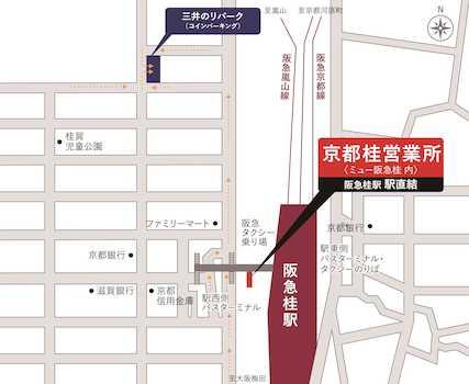 阪急阪神不動産(株)桂営業所の店舗情報