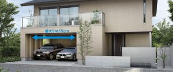 車を2台並列駐車できる、最大5m55cmの有効開口幅のインナーガレージ。大切な愛車を安心して駐車・保管することができます。雨に濡れずに車に乗り降りできるのも便利。インナーガレージ以外にも、趣味を楽しむ空間としても活用できます