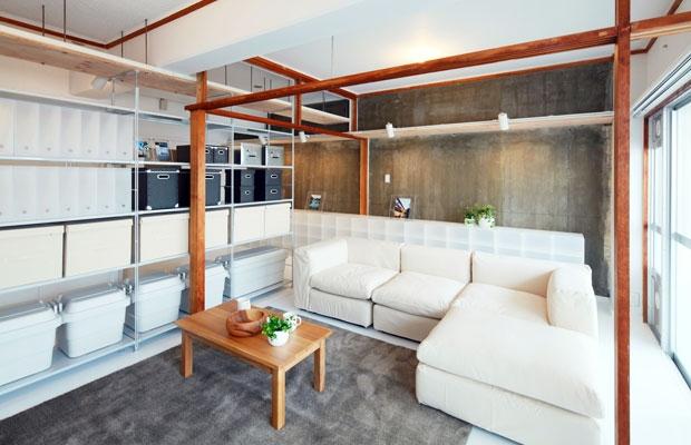 昭和40年代の団地をMUJI×URがリノベーション。家賃は5万円台~