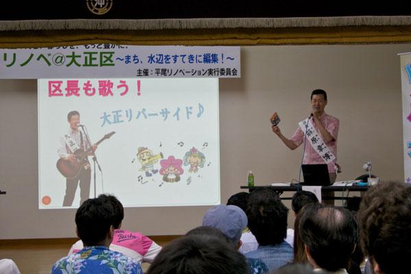 大阪市大正区、沖縄テイストが息づく水辺のまちのリノベーションが活動開始!