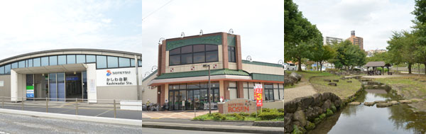 【画像1】かしわ台駅。駅周辺にはスーパーマーケットや、公園がある(撮影:鈴木健児)