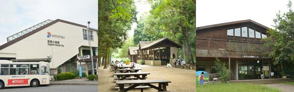 【画像2】相模大塚駅。泉の森にはキャンプ場や自然観察センター・しらかしのいえがある(撮影:鈴木健児)