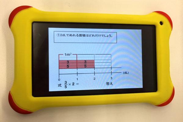 【画像2】小学校の先生が独自に作成した事前学習用の教材(写真提供:武雄市)