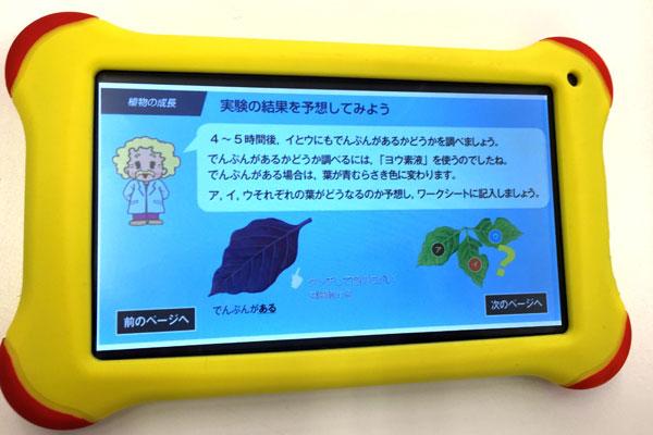 【画像3】民間の出版社とも提携し、動画の活用も行う(写真提供:武雄市)