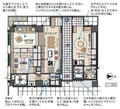 【画像8】プラン図を見ると特徴が一目瞭然。玄関を入ると一直線に土間スペースが延び、左右にメイン住戸とプラスワンルームが振り分けられている(間取図提供:大阪ガス)