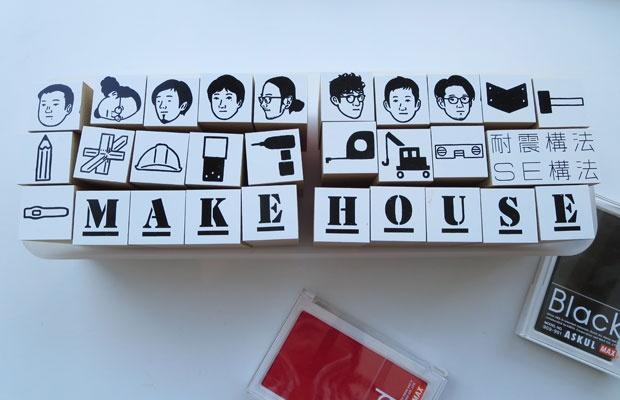 [MAKEHOUSE]に参加した建築家の似顔絵がスタンプに!誰だか分かります? (写真撮影:藤井繁子)