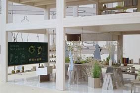 【画像4】今回の模型では1階が妻のフラワースクールとして、「開かれた家」(写真撮影:藤井繁子)