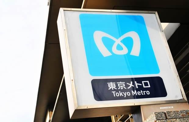 東京メトロ沿線の家賃相場が安い駅ランキングTOP20(写真:miluxian / 123RF.COM)