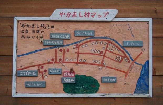 福岡県糸島市、地域価値を高める住民コミュニティとは?