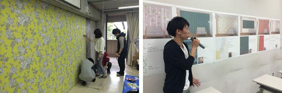 【画像3】この春には輸入壁紙専門会社WALPAとコラボした壁紙デザインコンペや、壁紙貼りのワークショップも開催された(写真提供:長栄)