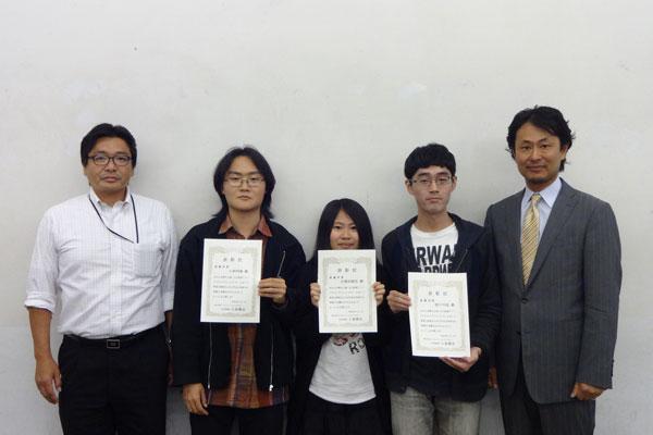 【画像3】最優秀賞の田澤・小林・関川チーム(中央)。左は指導した小林教授、右はオーナーの小泉さん(写真撮影:住宅ジャーナリスト/山本久美子)