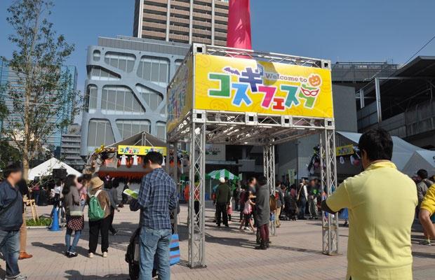 澄み切った秋空のもと、5万人が集まったコスギフェスタ(写真撮影:嘉屋恭子)