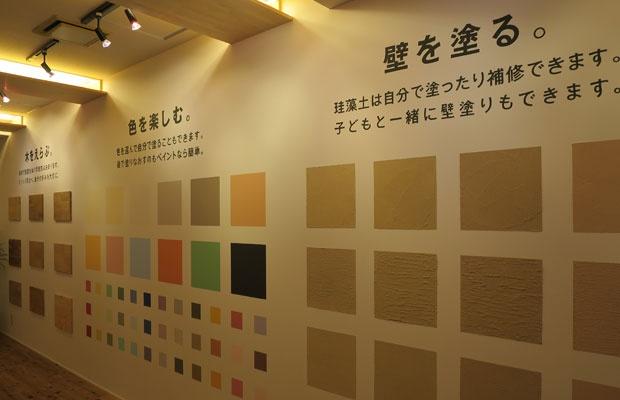 壁・床から畳の色まで選べる!新築マンションでも自分好みに(写真撮影:末吉陽子)