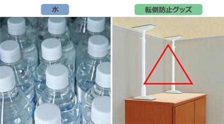 【画像2】マンション高層階では揺れ幅が大きく、転倒防止の突っ張り棒は役に立たないことも。実際、地震の揺れで突っ張り棒が外れて壁に突き刺さってしまった例もあったそうだ(画像提供:大京アステージ)