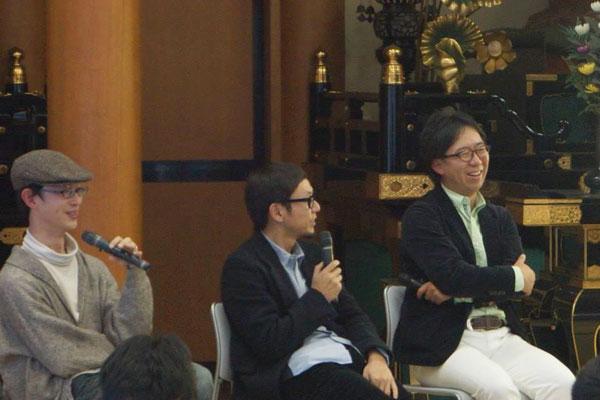 【画像2】登壇した3名。左からイケダハヤトさん、面白法人カヤック代表柳澤さん、SUUMO編集長 池本(画像提供:Lifenote)