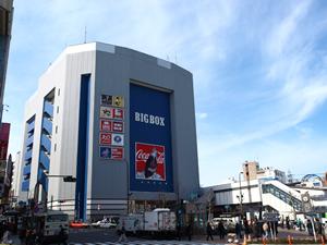 【画像3】高田馬場駅は学生街だけあって安さが売りの飲食店が豊富な点も魅力
