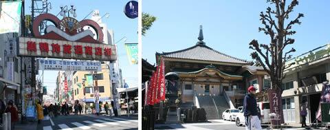 【画像1】7位の巣鴨駅は「おばあちゃんの原宿」の愛称をもつ「巣鴨地蔵通り商店街」で有名