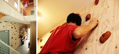 【画像2】玄関の壁にボルダリングのホールドを取り付け、いつでもトレーニングができるようにしたり(画像提供:リビタ)