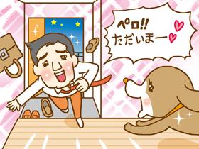 98回「SUUMOなんでもランキング」