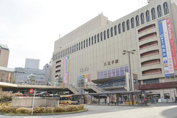 【画像1】3位にランクインした八王子駅(撮影:鈴木健児)
