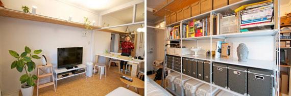 【画像5】鴨居を活用してシェルフ代わりに使える小天井(左)。きれいに整理されたラック、モノを増やさないようにするため土曜日の午前中は掃除と整理整頓の時間だと決めているそうだ(右)(写真撮影:井村幸治)
