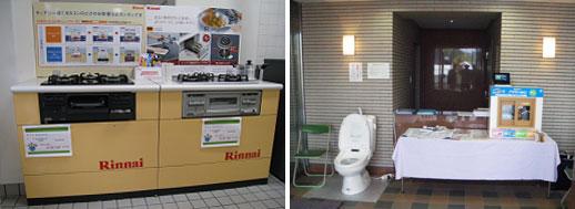 【画像】リフォーム相談会では、ガスコンロやトイレなどの最新設備も案内している(画像提供:大京)