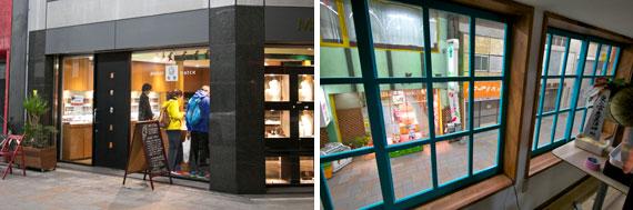 【画像5】ぶらくり丁の宝飾店には海外からの旅行客の姿も。石窯ポポロの2階ではDIYでゲストハウスづくりを始めようとしている(写真撮影:井村 幸治)